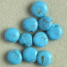 S2505 - Magnesite Puff Coin Beads, Pack of 10.